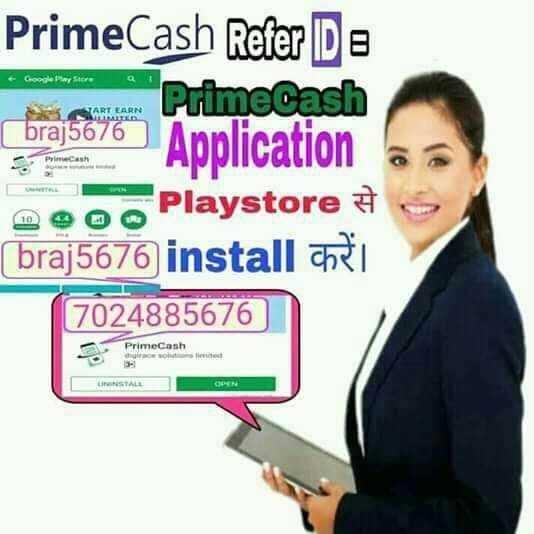 🎂 हैप्पी बर्थडे गुरु दत्त - PrimeCash Refer De Prime Cash braj5876 Application VART EARN 2 . Playstore # braj5676 install chil 7024885676 PrimeCash - ShareChat