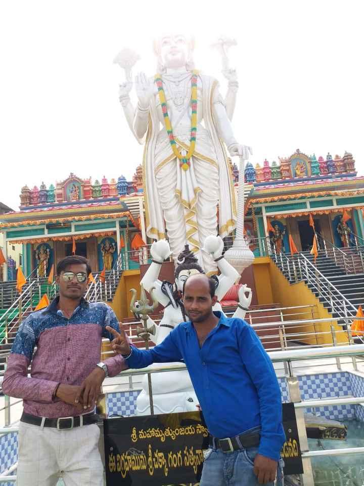 🎂 हैप्पी बर्थडे चिरंजीवी -   - BE APP శ్రీ మహామృత్యుంజయ స్వా TSR - ShareChat
