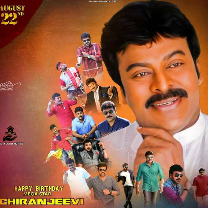 🎂 हैप्पी बर्थडे चिरंजीवी - BADANALA MANIKANTA + AUGUST TERM ELP FLOOD VICTIMS HAPPY BIRTHDAY MEGA STAR CHIRANJEEVI - ShareChat