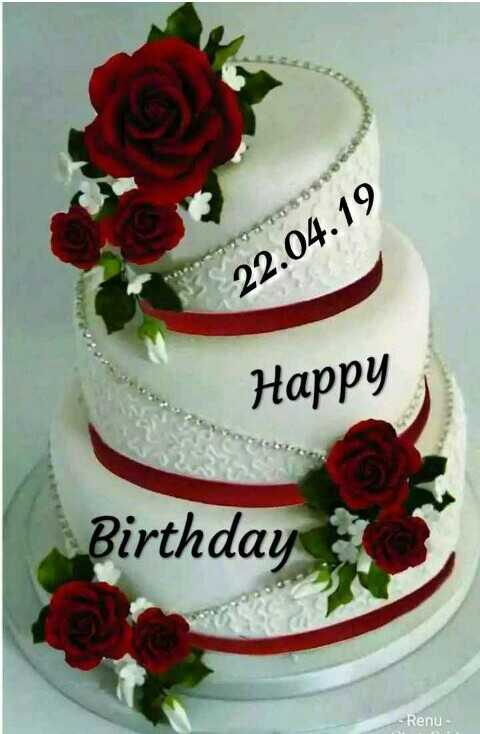 🎂हैप्पी बर्थडे चेतन भगत - 22 . 04 . 19 Happy Birthday - Renu - - ShareChat