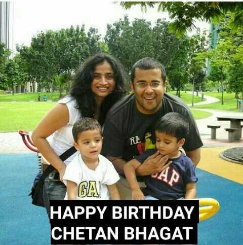 🎂हैप्पी बर्थडे चेतन भगत - HAPPY BIRTHDAY CHETAN BHAGAT - ShareChat
