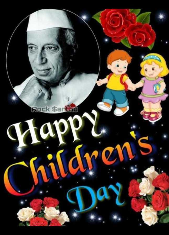🎂 हैप्पी बर्थडे जवाहरलाल नेहरू - Rock $ anthu Happy Children ' s Day - ShareChat