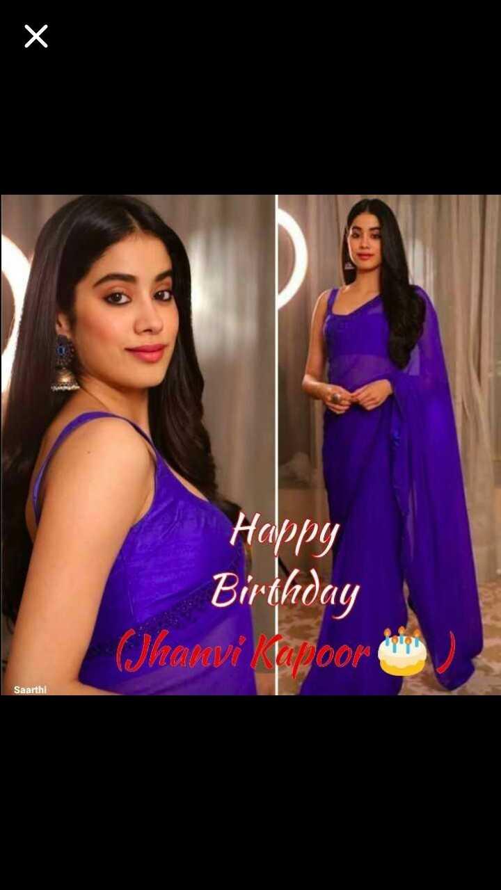 🎂हैप्पी बर्थडे जाह्नवी कपूर💐🎊 - Happy Birthday ( Jharavi japoor dat Saarthi - ShareChat