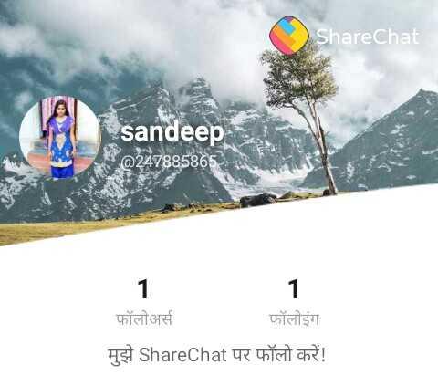 🎂हैप्पी बर्थडे तापसी पन्नु - ShareChat - RA sandeep 1247885865 1 फॉलोअर्स फॉलोइंग मुझे ShareChat पर फॉलो करें ! - ShareChat