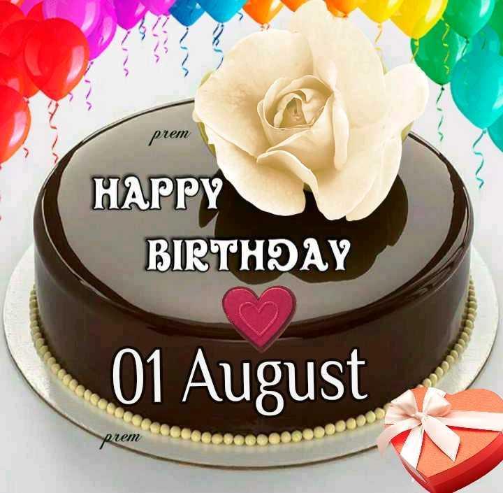 🎂हैप्पी बर्थडे तापसी पन्नु - prem HAPPY BIRTHDAY 01 August Dtel - ShareChat