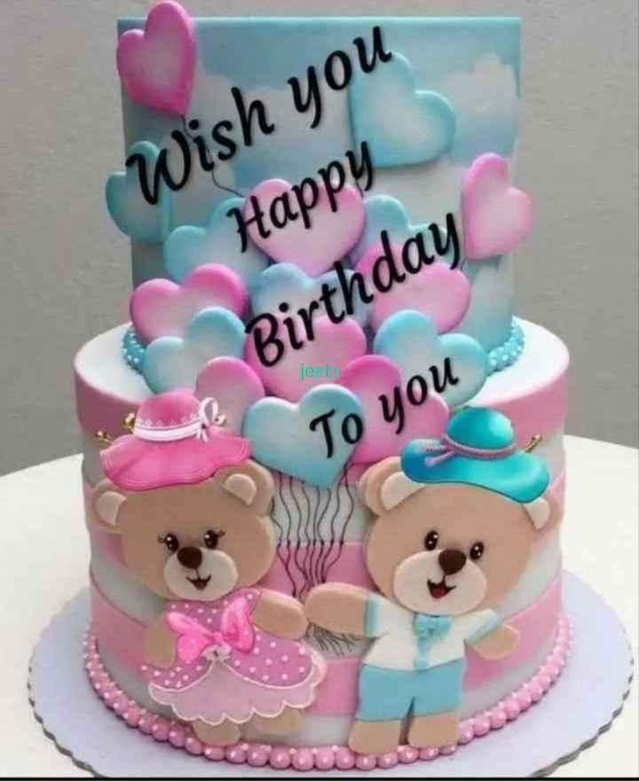 🎂 हैप्पी बर्थडे नूतन जी - Wish you Happy Birthday To you - ShareChat