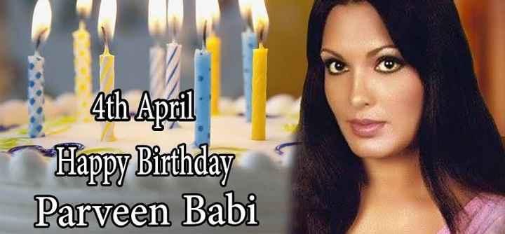 🎂हैप्पी बर्थडे परवीन बॉबी - 4th April Happy Birthday Parveen Babi - ShareChat