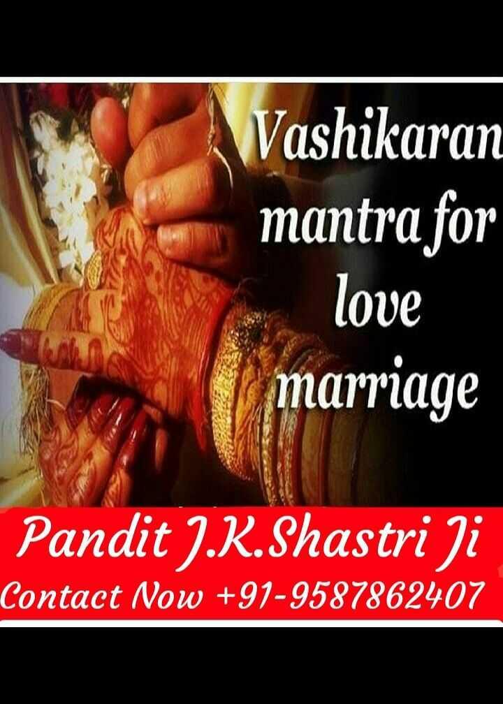 🎂 हैप्पी बर्थडे प्रभास - Vashikaran mantra for love marriage Pandit 7 . K . Shastri Ji Contact Now + 91 - 9587862407 - ShareChat