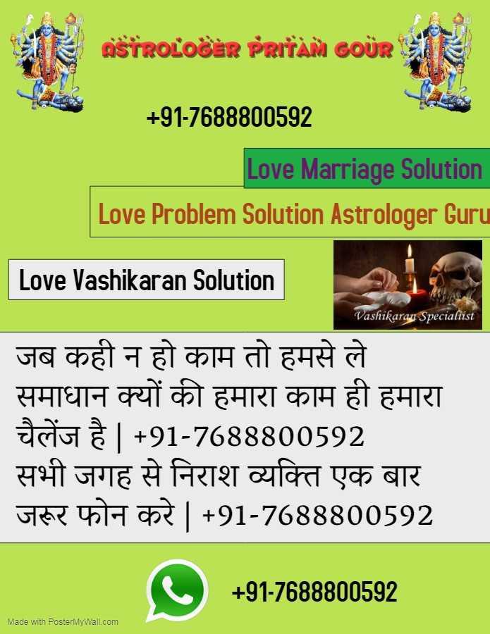 🎂 हैप्पी बर्थडे बाजीराव - ASTROLOŠÈR PRITAM COURSES + 91 - 7688800592 Love Marriage Solution Love Problem Solution Astrologer Guru Love Vashikaran Solution Vashikaran Specialiist जब कही न हो काम तो हमसे ले समाधान क्यों की हमारा काम ही हमारा चैलेंज है | + 91 - 7688800592 सभी जगह से निराश व्यक्ति एक बार जरूर फोन करे | + 91 - 7688800592 + 91 - 7688800592 Made with PosterMyWall . com - ShareChat