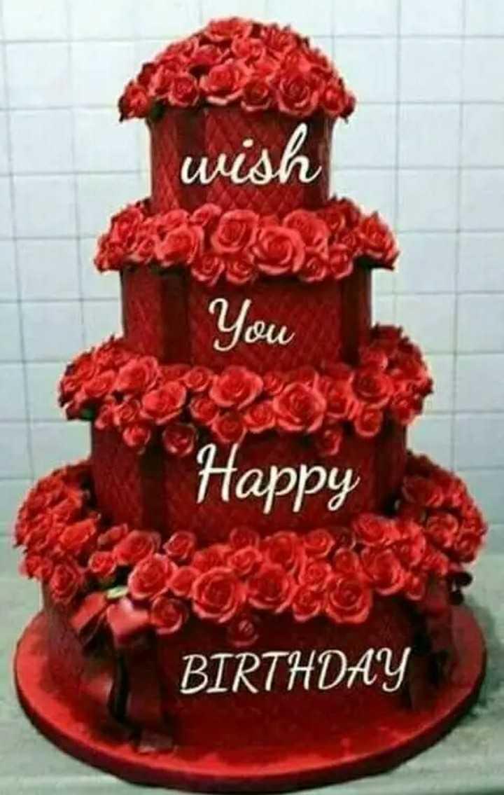 🎂हैप्पी बर्थडे भाग्यश्री💐 - wish You Happy BIRTHDAY - ShareChat