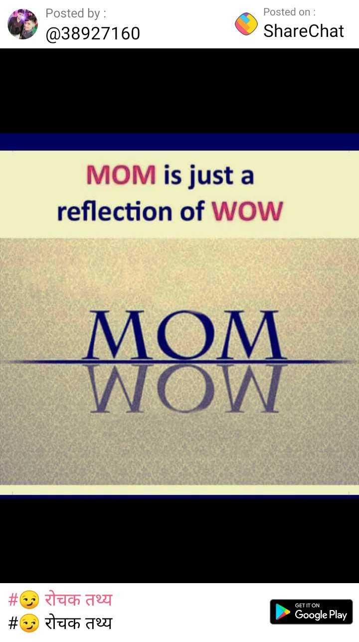 🎂 हैप्पी बर्थडे मिल्खा सिंह - Posted on : Posted by : @ 38927160 38927160 Sharechat ShareChat MOM is just a reflection of WOW MOM WOW GET IT ON # # 101ch 724 tech Joy Google Play - ShareChat