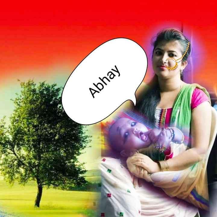 🎂 हैप्पी बर्थडे मीना कुमारी - Abhay - ShareChat