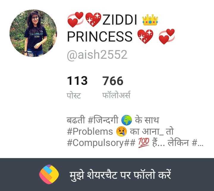 🎂 हैप्पी बर्थडे मीना कुमारी - HEALTHKWS ZETH VOZIDDI PRINCESS MAN @ aish2552 113 766 पोस्ट फॉलोअर्स बढती # जिन्दगी के साथ # Problems @ का आना तो # Compulsory # # 700 हैं . . . लेकिन # . . . मुझे शेयरचैट पर फॉलो करें - ShareChat