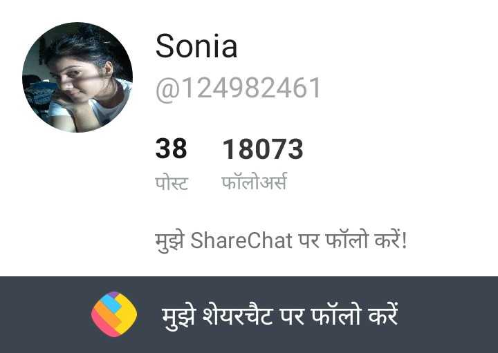 🎂 हैप्पी बर्थडे मीना कुमारी - Sonia @ 124982461 38 18073 पोस्ट फॉलोअर्स मुझे ShareChat पर फॉलो करें ! मुझे शेयरचैट पर फॉलो करें - ShareChat