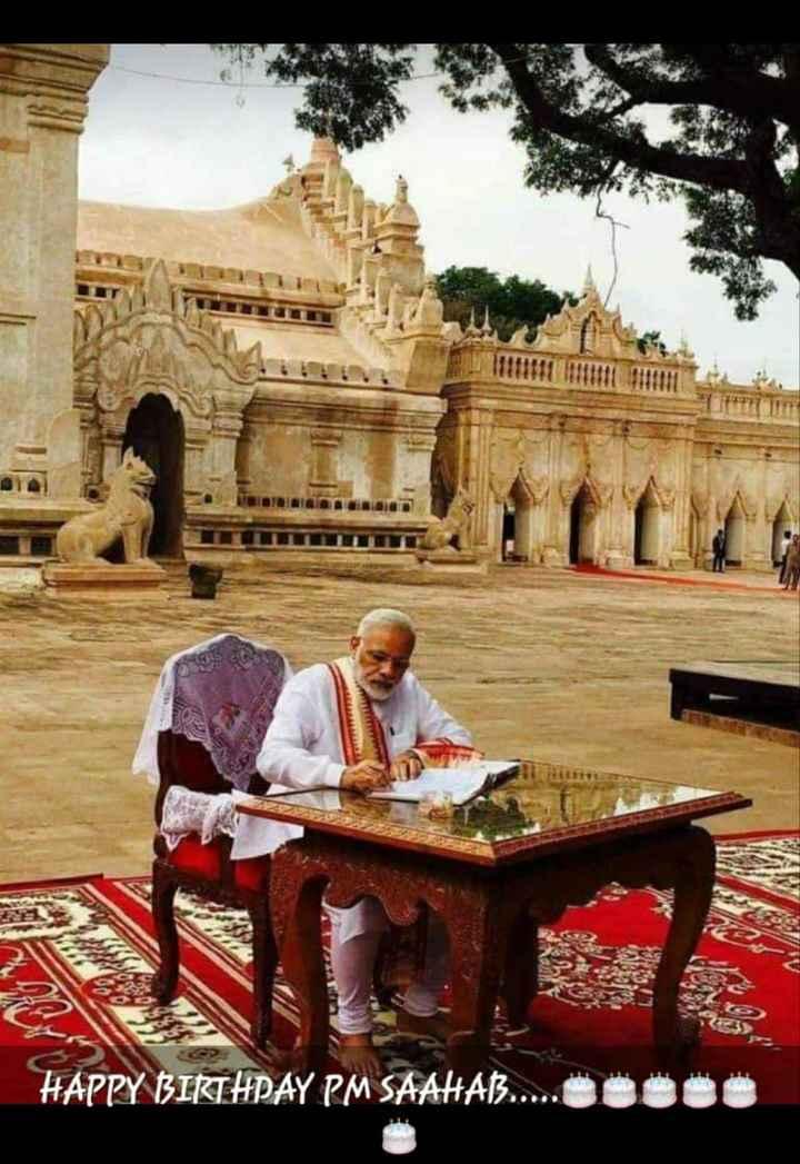 🎂हैप्पी बर्थडे मोदीजी व्हिडीओ - HAPRY BIRTHDAY PM SAAHAB . . . . . - ShareChat