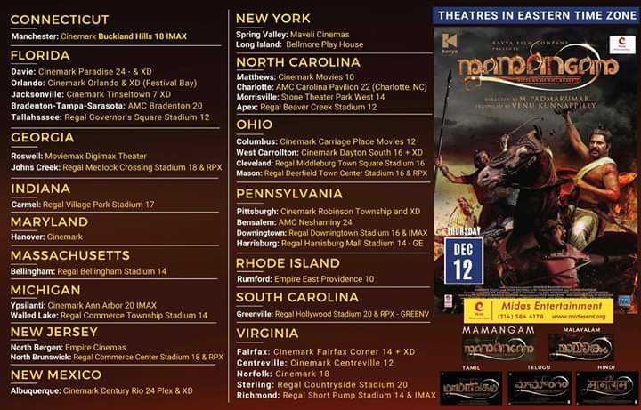 🎂हैप्पी बर्थडे युवराज सिंह - THEATRES IN EASTERN TIME ZONE CONNECTICUT Manchester : Cinemark Buckland Hills 18 IMAX FLORIDA Davie : Cinemark Paradise 24 - & XD Orlando : Cinemark Orlando & XD ( Festival Bay ) Jacksonville : Cinemark Tinseltown 7 XD Bradenton - Tampa - Sarasota : AMC Bradenton 20 Tallahassee : Regal Governor ' s Square Stadium 12 momento TILLIT NEW YORK Spring Valley : Maveli Cinemas Long Island : Bellmore Play House NORTH CAROLINA Matthews : Cinemark Movies 10 Charlotte : AMC Carolina Pavilion 22 ( Charlotte , NC ) Morrisville : Stone Theater Park West 14 Apex : Regal Beaver Creek Stadium 12 оніо Columbus : Cinemark Carriage Place Movies 12 West Carrollton : Cinemark Dayton South 16 XD Cleveland : Regal Middleburg Town Square Stadium 16 Mason : Regal Deerfield Town Center Stadium 16 & RPX M PADMAKUMAK VENU KUNNATT TILY GEORGIA Roswell : Moviemax Digimax Theater Johns Creek : Regal Medlock Crossing Stadium 18 & RPX AUSBAT DEC INDIANA Carmel : Regal Village Park Stadium 17 MARYLAND Hanover : Cinemark MASSACHUSETTS Bellingham : Regal Bellingham Stadium 14 MICHIGAN Ypsilanti : Cinemark Ann Arbor 20 IMAX Walled Lake : Regal Commerce Township Stadium 14 NEW JERSEY North Bergen : Empire Cinemas North Brunswick : Regal Commerce Center Stadium 18 & RPX NEW MEXICO Albuquerque : Cinemark Century Rio 24 Plex & XD PENNSYLVANIA Pittsburgh : Cinemark Robinson Township and XD Bensalem : AMC Neshaminy 24 Downingtown : Regal Downingtown Stadium 16 & IMAX Harrisburg : Regal Harrisburg Mall Stadium 14 - GE RHODE ISLAND Rumford : Empire East Providence 10 SOUTH CAROLINA Greenville : Regal Hollywood Stadium 20 & RPX - GREENV VIRGINIA Fairfax : Cinemark Fairfax Corner 14 . XD Centreville : Cinemark Centreville 12 Norfolk : Cinemark 18 Sterling : Regal Countryside Stadium 20 Richmond : Regal Short Pump Stadium 14 & IMAX e Midas Entertainment 0167 168 1TB www i ncom MAMANGAM ngaginath . ಹಾಗು TELUGU LOREEN Sotond era - ShareChat