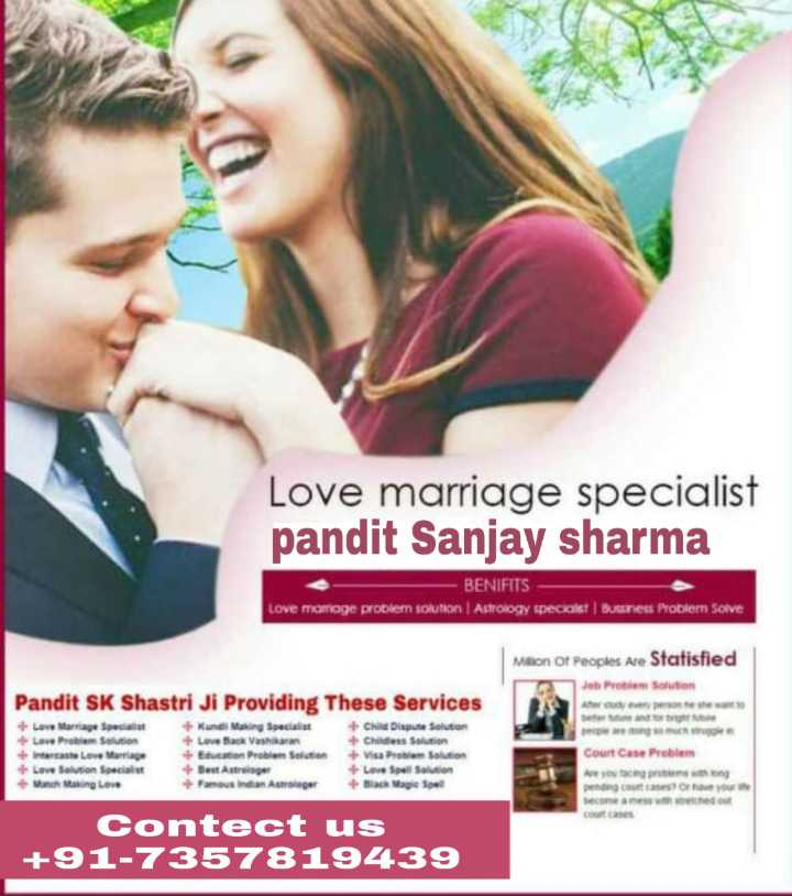 🎂 हैप्पी बर्थडे राजेश खन्ना - Love marriage specialist pandit Sanjay sharma BENIFITS Love momoge problem solution | Astrology specials Business Problem Solve Mion of Peoples Are Statisfied Job Problem Solution Pandit SK Shastri Ji Providing These Services Love Marriage Special Maring Specialist + Chi Di Solution Love Problem Solution + Love Back Vashikaran Chiess Solution raste Love Marriage + Education Problem Solution Visa Problem Solution Love Solution Special Best Astrologer + Love Spell Solution + Man Making Love Famous Indian Astrologer + Black Magie Spel Court Case Problem Are you g o pe courth become courtes you the out Contect us + 91 - 7357819439 - ShareChat