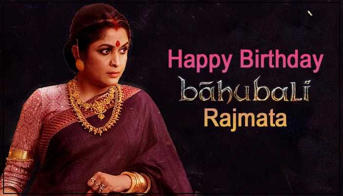🎂 हैप्पी बर्थडे राम्या कृष्णा - Happy Birthday bahubali Rajmata - ShareChat