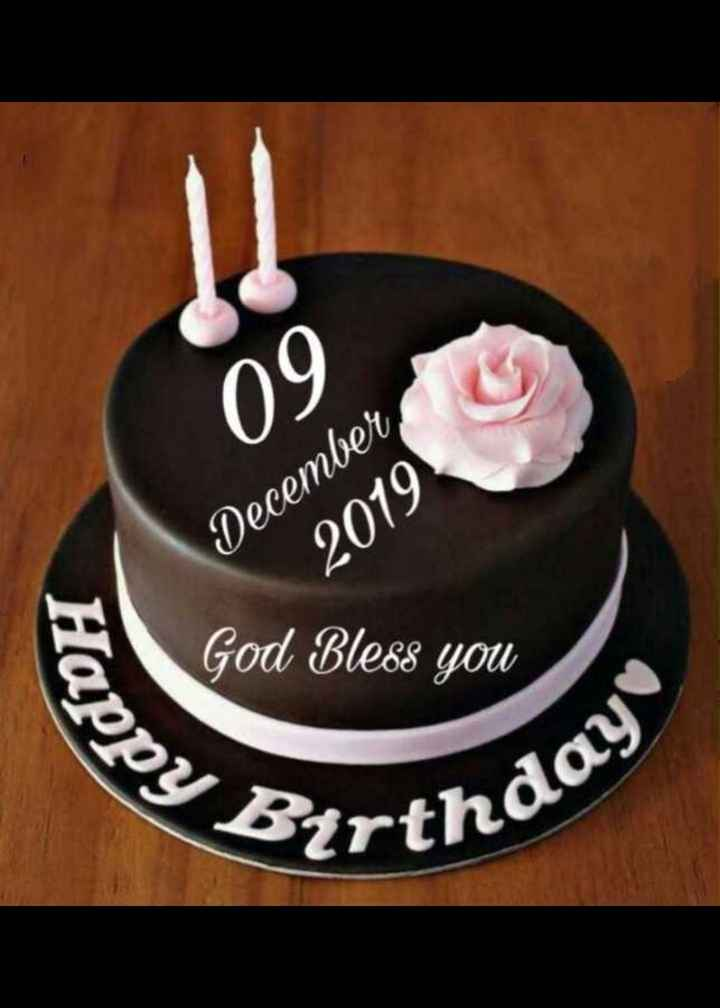 "💐हैप्पी बर्थडे राहत फ़तेह अली खान - 09 December 2017 ! God Bless you < ppy "" Birthda - ShareChat"