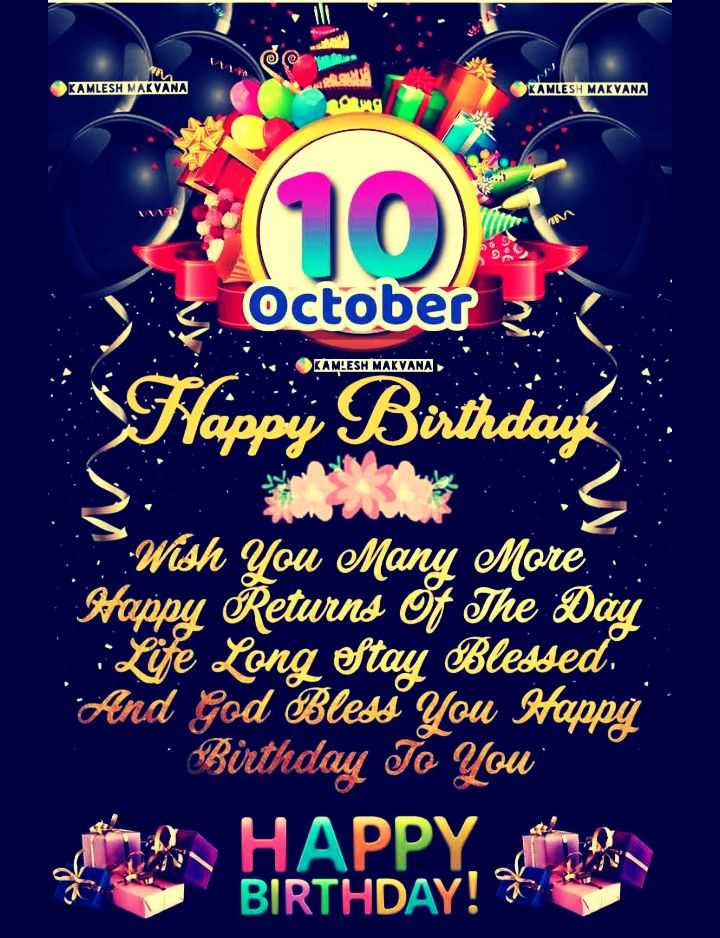 🎂 हैप्पी बर्थडे रेखा - KAMLESH MAKVANA KAMLESH MAKVANA : ) 101 Happy Birthday October KAMLESH MAKVANA > Wish You Many More Happy Returns Of The Day : : Life Long Stay Blessed And God Bless You Happy Birthday To You ning HAPPY BIRTHDAY ! - ShareChat