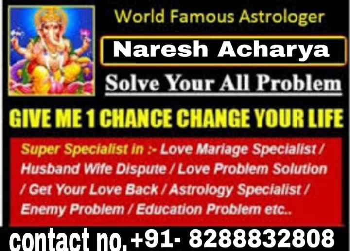 🎂 हैप्पी बर्थडे वाणी कपूर - World Famous Astrologer Naresh Acharya | Solve Your All Problem GIVE ME 1 CHANCE CHANGE YOUR LIFE Super Specialist in : - Love Mariage Specialist / Husband Wife Dispute / Love Problem Solution 1 Get Your Love Back / Astrology Specialist / Enemy Problem / Education Problem etc . . contact no . + 91 - 8288832808 - ShareChat