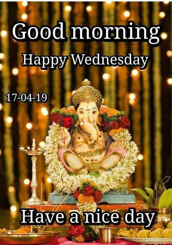 🎂हैप्पी बर्थडे विक्रम - . Good morning . Happy Wednesday 17 - 04 - 19 Have a nice day pooja - ShareChat