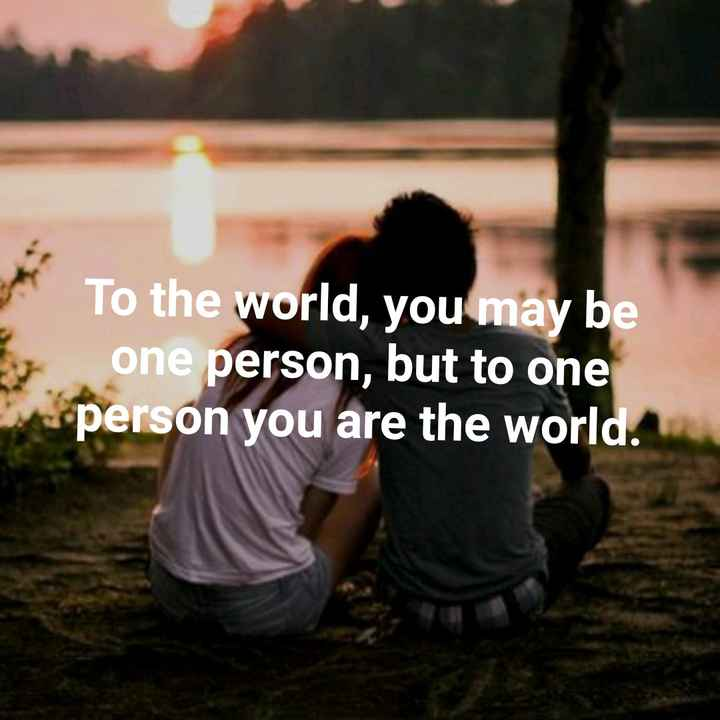 🎂 हैप्पी बर्थडे विजय लक्ष्मी पंडित - To the world , you may be one person , but to one person you are the world . - ShareChat