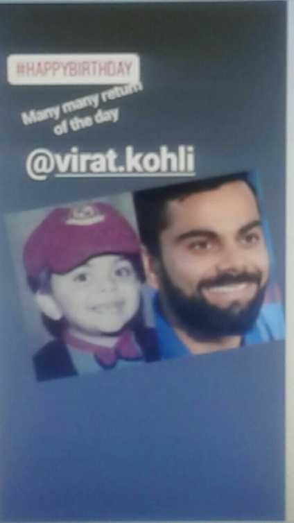 🎂 हैप्पी बर्थडे विराट कोहली - HAPPYBIRTHDAY Many many retum of the day @ virat . kohli - ShareChat