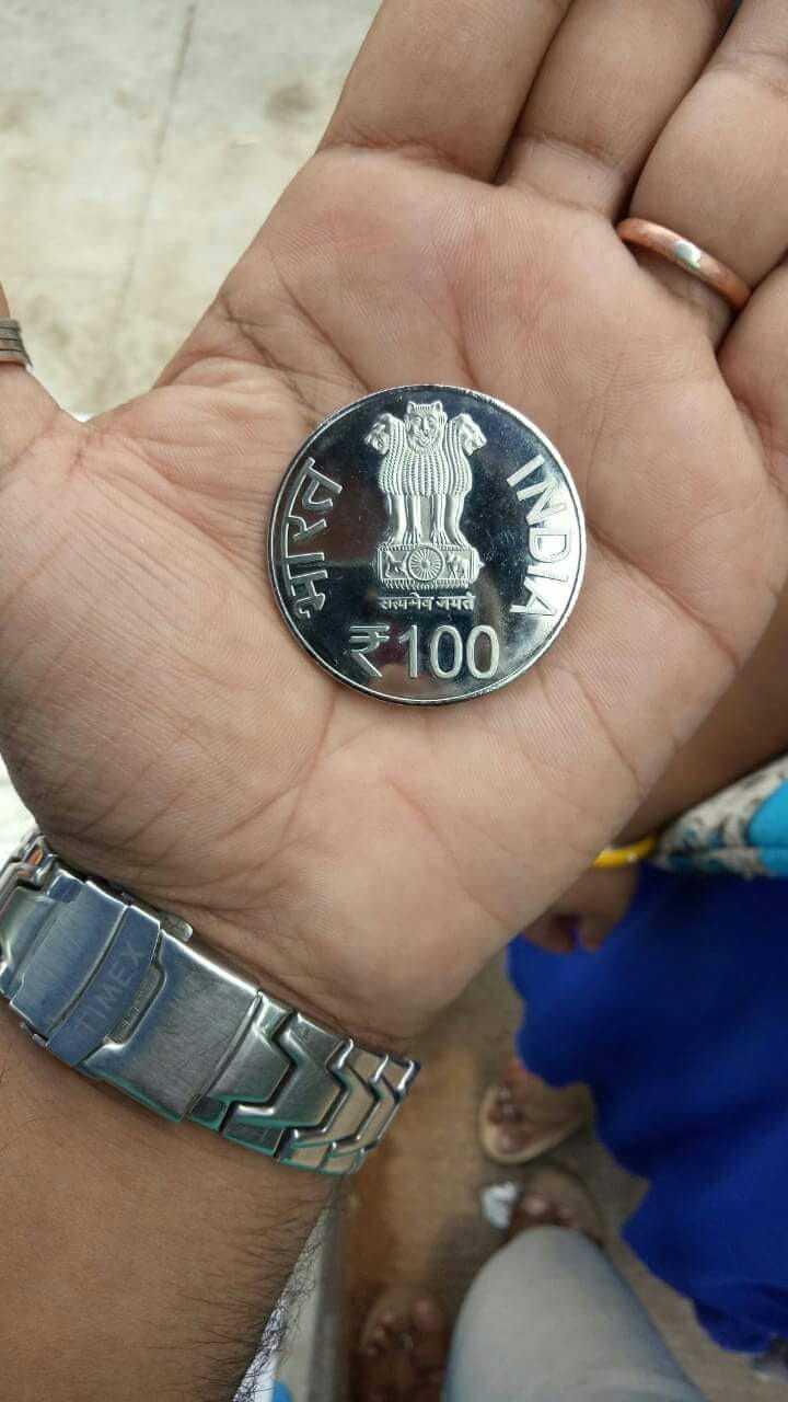 🎂 हैप्पी बर्थडे विवेक ओबेरॉय - स सत्यमेव जयते ₹100 - ShareChat