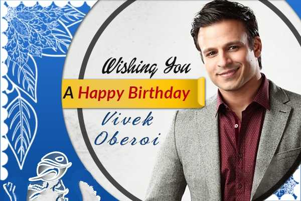 🎂 हैप्पी बर्थडे विवेक ओबेरॉय - Wishing you A Happy Birthday Vivek Oberoi - ShareChat