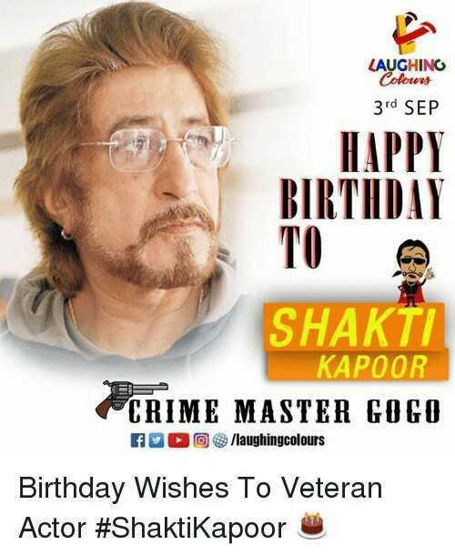 🎂 हैप्पी बर्थडे शक्ति कपूर - LAUGHING Colores 3rd SEP HAPPY BIRTHDAY SHAKTI KAPOOR FCRIME MASTER GOGO HDDO / laughingcolours Birthday Wishes To Veteran Actor # ShaktiKapoor - ShareChat