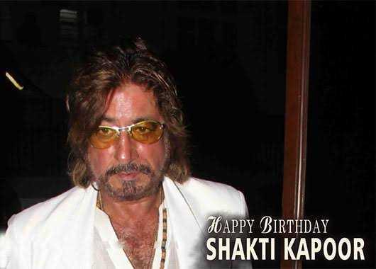 🎂 हैप्पी बर्थडे शक्ति कपूर - HAPPY BIRTHDAY SHAKTI KAPOOR - ShareChat