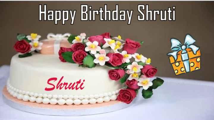 🎂 हैप्पी बर्थडे श्रिया सरन - Happy Birthday Shruti Shruti - ShareChat