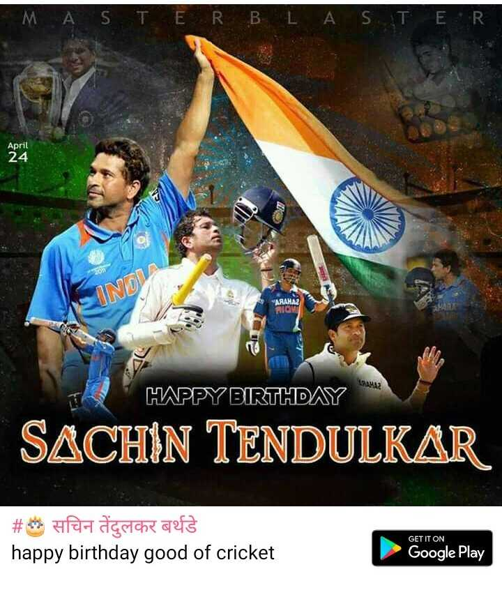 हैप्पी बर्थडे सचिन तेंदुलकर - M A S T E R B L A S T E R April 24 WW2 INDI ARAHAN HICHI HAPPY BIRTHDAY SACHIN TENDULKAR # * * pe diguiche Tefs happy birthday good of cricket GET IT ON Google Play - ShareChat