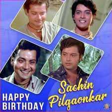 🎂 हैप्पी बर्थडे सचिन पिलगांवकर - Sachin BIRTHDAY Pilgaonkar - ShareChat