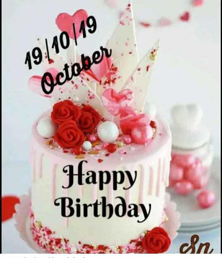 🎂 हैप्पी बर्थडे सनी देओल - 19 : 10 / 19 October Happy Birthday - ShareChat