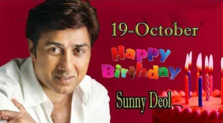 🎂 हैप्पी बर्थडे सनी देओल - 19 - October Happy Sunny Deol - ShareChat