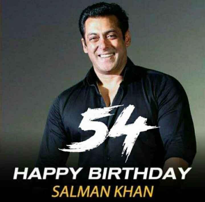 🎂 हैप्पी बर्थडे सलमान खान - HAPPY BIRTHDAY SALMAN KHAN - ShareChat