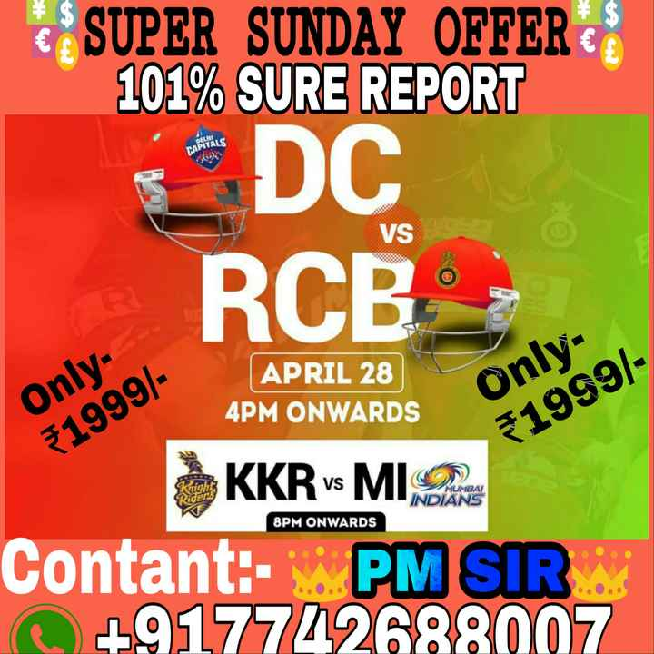 🎂 हैप्पी बर्थडे सामन्था 🎈 - SUPER SUNDAY OFFER 101 % SURE REPORT DC DELHI CAPITALS VS RCB APRIL 28 4PM ONWARDS Only 1999 / ' s Only * 19991 MUMBAT nights ider INDIANS 8PM ONWARDS KKR - MCP Contant : PM SIR . . . . @ + 917742688007 - ShareChat