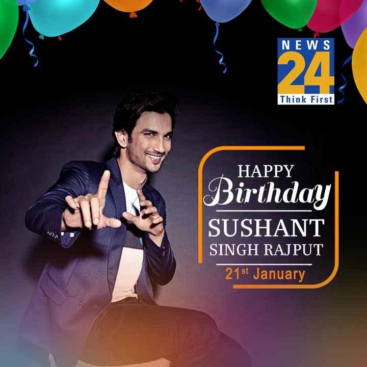 🎂हैप्पी बर्थडे सुशांत सिंह राजपूत - NEWS Think First HAPPY Birthday SUSHANT SINGH RAJPUT 21st January - ShareChat