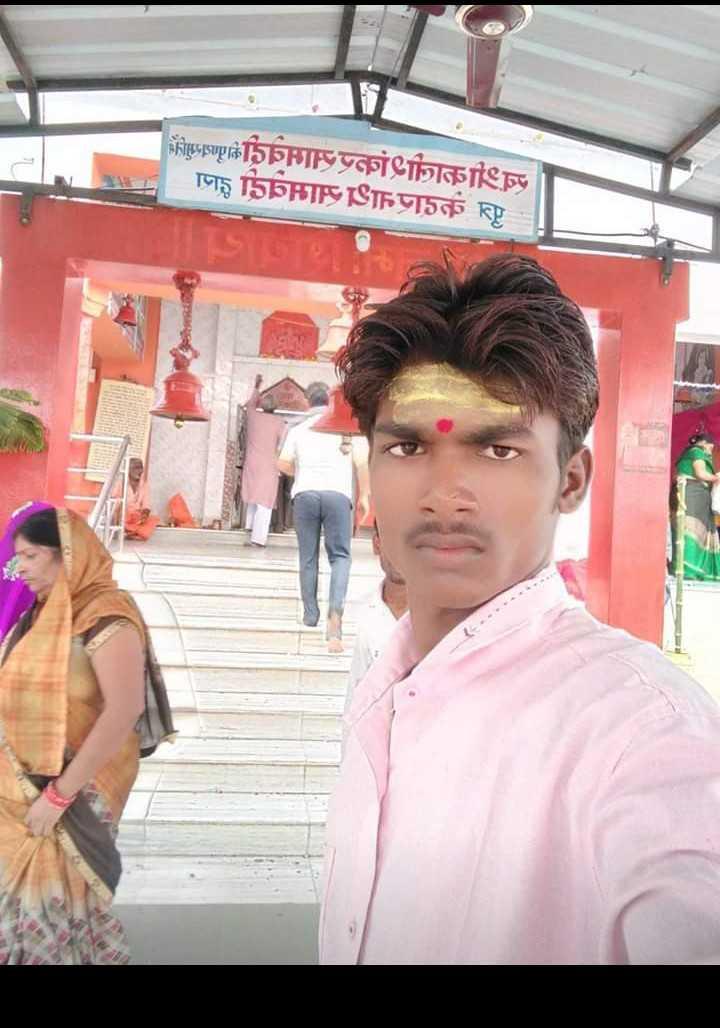 🎂 हैप्पी बर्थडे सेलिना जेटली - ifig - wgi # চিচাচাড়াচাঁp দি চিচাচাড়াচ Ep - - ShareChat