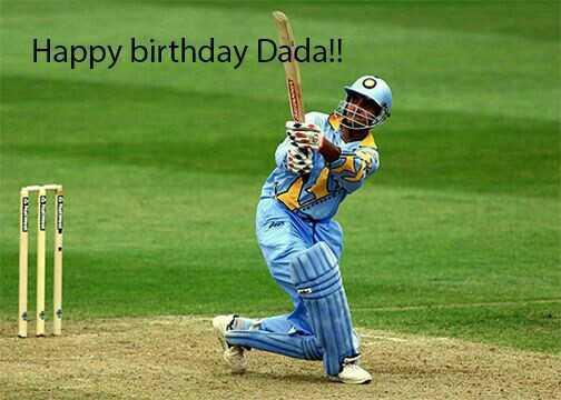 🎂 हैप्पी बर्थडे सौरव गांगुली - Happy birthday Dada ! ! - ShareChat