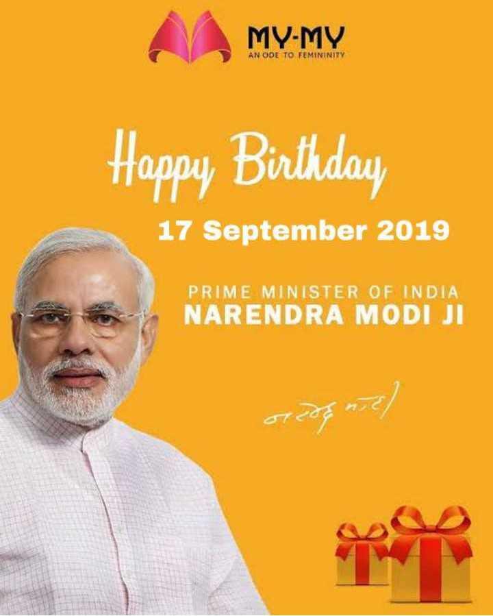 🎂 हैप्पी बर्थडे PM मोदी - MY - MY AN ODE TO FEMININITY Happy Birthday 17 September 2019 PRIME MINISTER OF INDIA NARENDRA MODI JI oreof nie ) - ShareChat