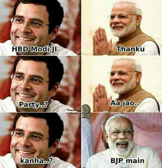 🎂 हैप्पी बर्थडे PM मोदी - HBD Modi JI Thanku Party . . ? Aa jao . . Petre kanha . . ? BJP main - ShareChat