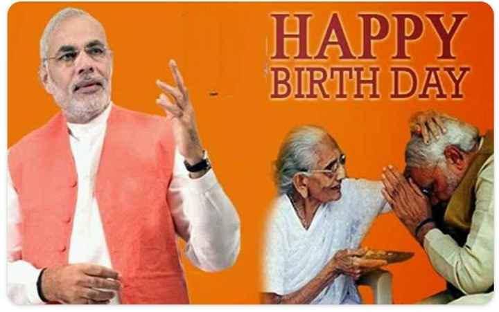🎂 हैप्पी बर्थडे PM मोदी - HAPPY BIRTH DAY - ShareChat