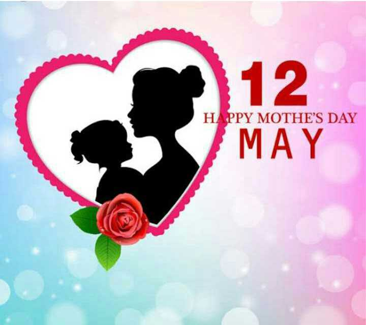 👸 हैप्पी मदर्स डे - 12 . HAPPY MOTHE ' S DAY MAY - ShareChat