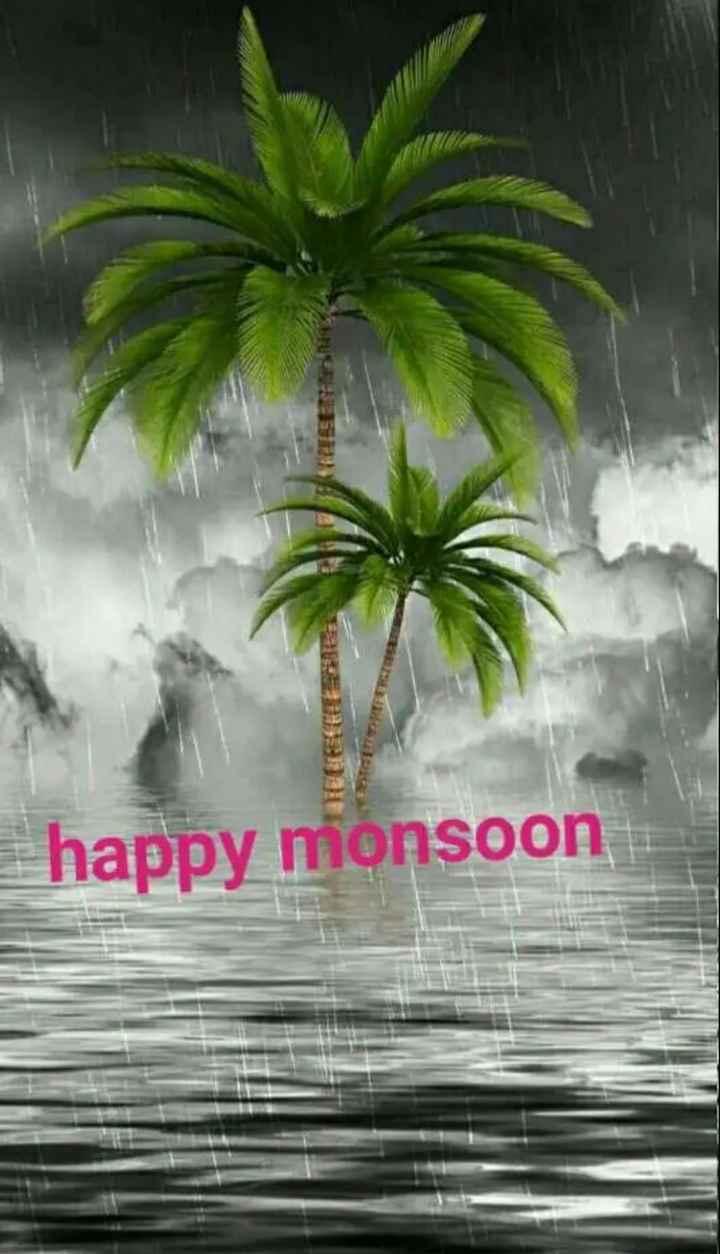 हैप्पी मानसून - happy monsoon - ShareChat