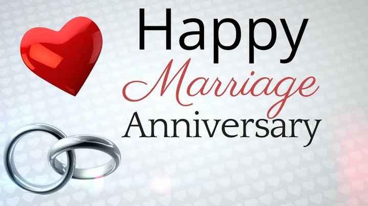 💑हैप्पी मैरिज एनिवर्सरी ऐश्वर्या-अभिषेक💑 - Happy Marriage Anniversary - ShareChat