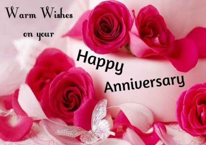 💑हैप्पी मैरिज एनिवर्सरी ऐश्वर्या-अभिषेक💑 - Warm Wishes on your Happy Anniversary - ShareChat