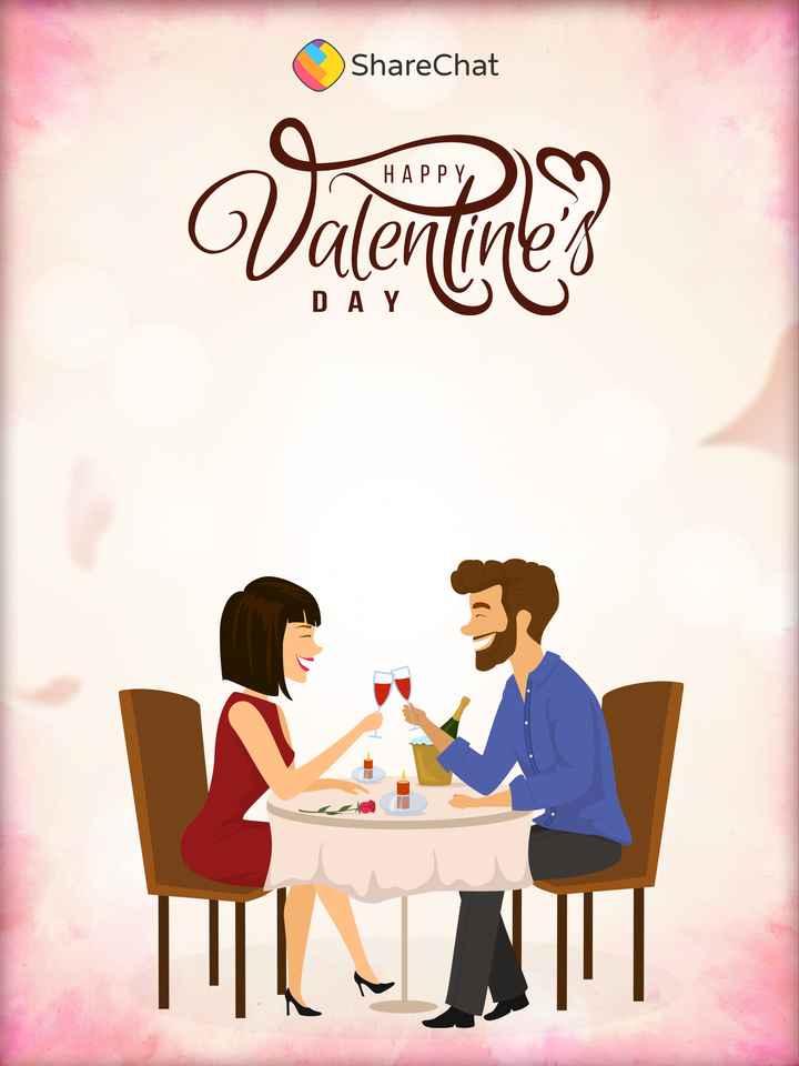 💞हैप्पी वैलेंटाइन डे - ShareChat HAPPY Valentine ' s DAY - ShareChat